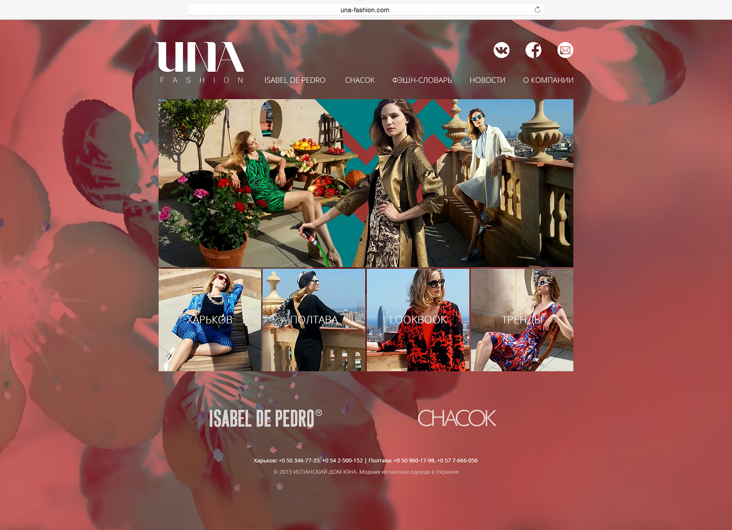 Website design and development for clothing retail stores Una Fashion